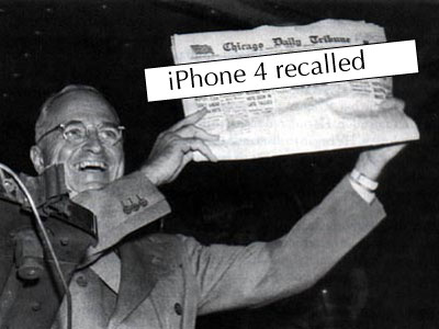 The iPhone 4 Isn't Being Recalled