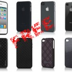 Which Free iPhone 4 Case Is The Best For You?