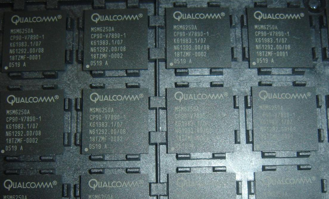 Maker Of CDMA Chips Looking For iPhone Developer