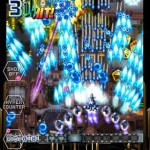 QuickAdvice: Get Fast Paced Shooting Action With Dodonpachi Resurrection
