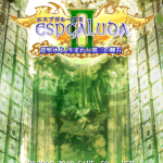 QuickAdvice: Take Your iPhone To Bullet Hell With ESPGALUDA II
