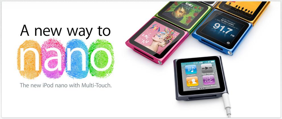 Apple: New Touchscreen iPod Nano Does Not Run iOS