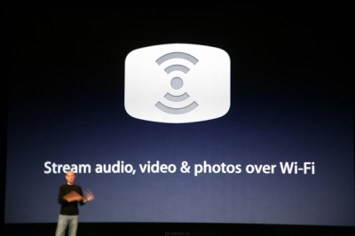 Special Event: Streaming Is The New Fad, And Becoming More Affordable