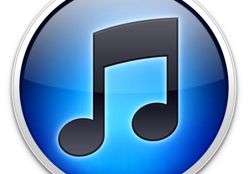 Apple Takes Away Ringtones?