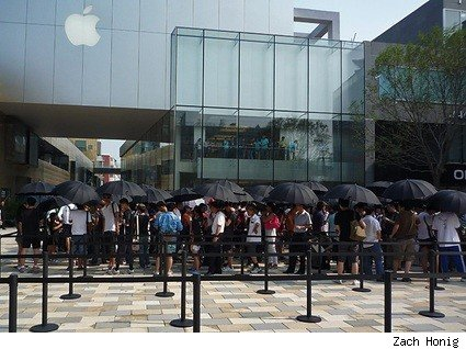 Bejing Triples Security To Stifle iPhone Scalpers