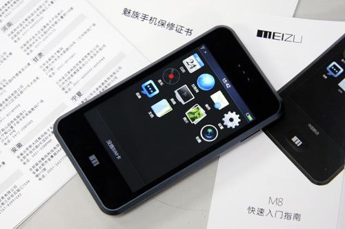 iPhone Knockoff Goes Bye-Bye