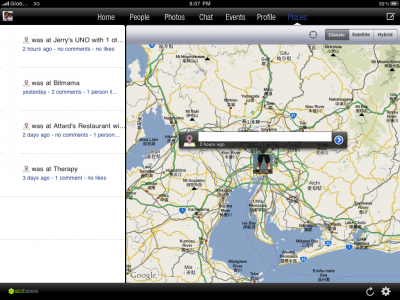 Sobees My Friends iPad Facebook App Updated to Support Places - Plus Win a Copy!