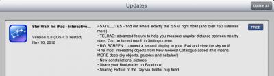 Star Walk 5.0 Is Available - Gyroscope Enhanced