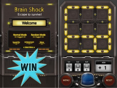 A Chance To Win A Brain Shock Promo Code With A Retweet Or Comment