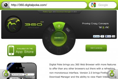 Digital Poke Launches 360 Web Browser v2.0: Download Manager, Firefox Sync, And More