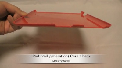 Possible iPad 2 Case Featured On YouTube