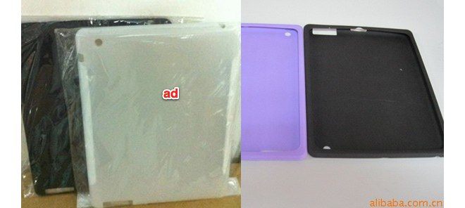 iPad 2: Supposed Cases Appear?
