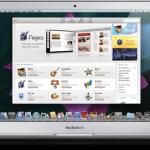 Rumor: Mac App Store Arriving Before Holidays