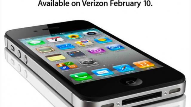 AppAdvice Daily: Verizon iPhone - Everything You Need To Know