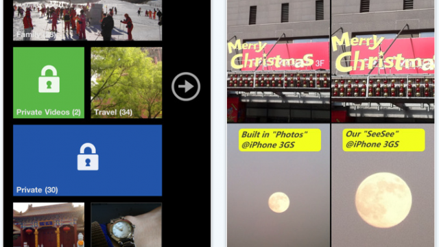 SeeSee Updated: Browse Through Photos, Windows Phone 7 Style