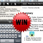 A Chance To Win A Note & Share Promo Code With A Comment