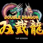 A Reborn Version Of Double Dragon Will Make Its Way To The App Store This March