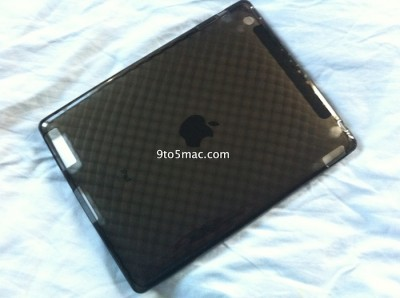 Another iPad 2 Case Shows Up - Looks Particularly Thin
