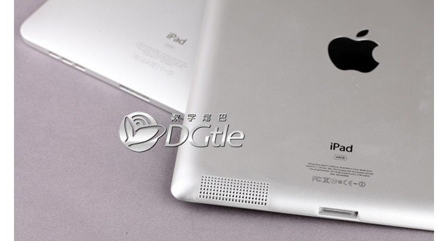 Could This Be The Second Generation iPad?