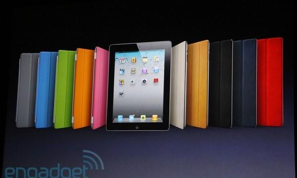 Apple Releasing Line of iPad 2 Smart Covers