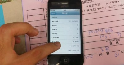 """More 64GB iPhone News: """"Old"""" Handset Leaked From Foxconn, Hands On Video"""