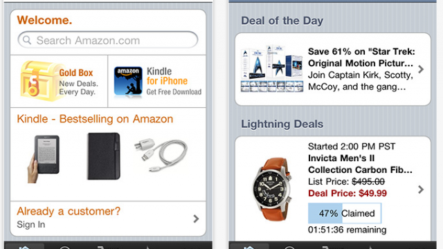 Amazon Mobile App: You Can Now Scan Barcodes Using An iPod Touch Too