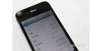 Apple iPhone 4 64GB Prototypes Hit Chinese Gray Market?