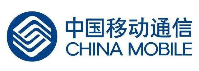 China Mobile iPhone Coming Soon?