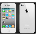 Try Not To Yawn: White iPhone 4 Could Arrive In April