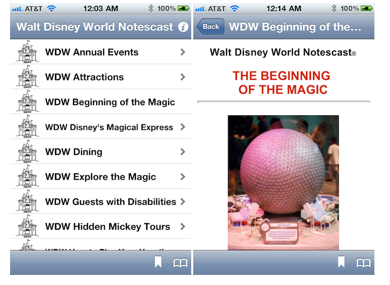 The Only Walt Disney World App You'll Ever Need Is Updated