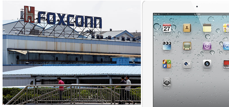 Some iPad 2 Leaks & Rumors Lead To Jail For Three