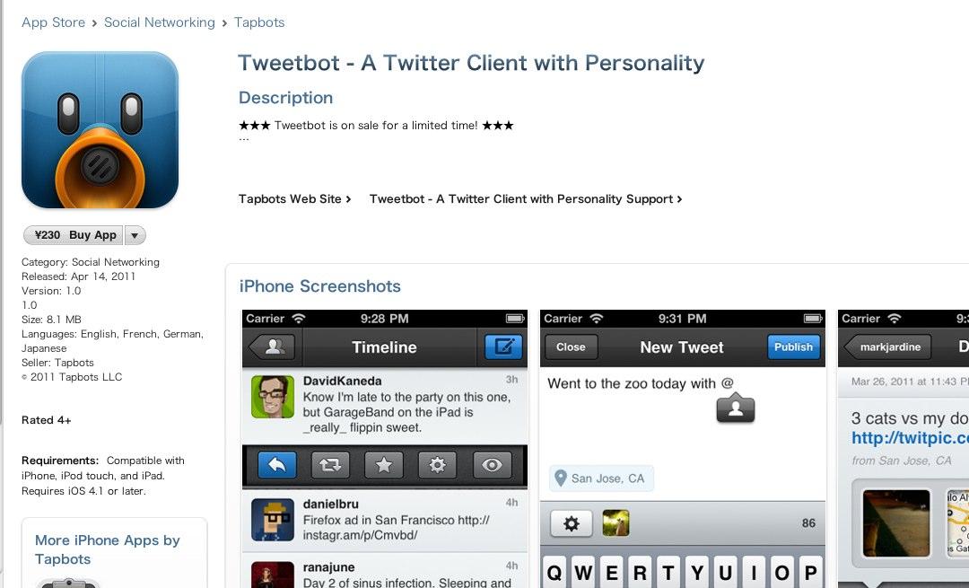 Tweetbot Hits Japanese App Store