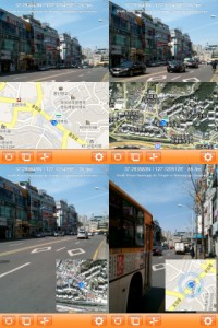 Real Map Plus by Byungil Park screenshot