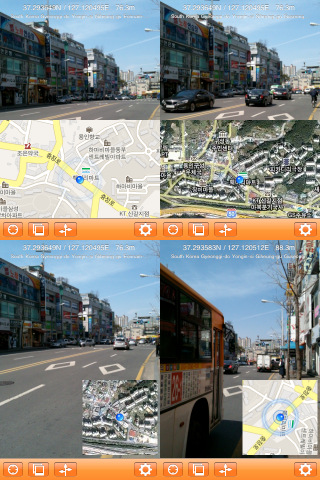 Augmented Reality With Real Map Plus