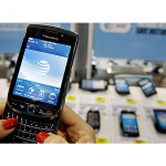 On The Brink: BlackBerry Maker Worries Analysts