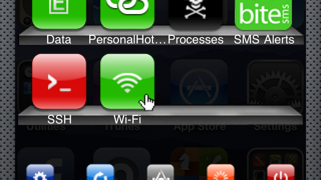 Jailbreak Only: Easily Toggle Personal Hotspot On & Off With New SBSetting