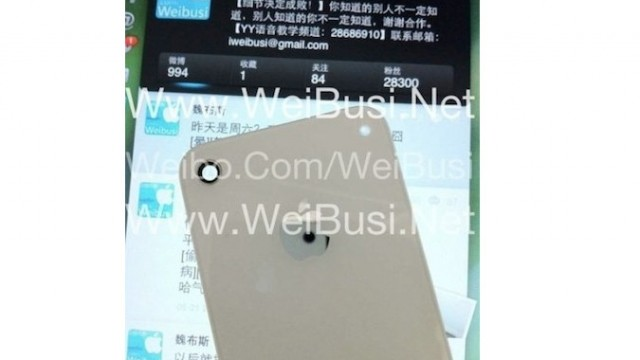 Unverified Image Of An iPhone 5 Part Hits The Web - Similar Design & Two Camera-Style Holes