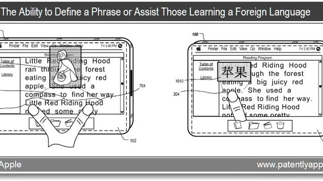Apple Patent Suggests New iBooks Features and iDevice Geolocation Hardware