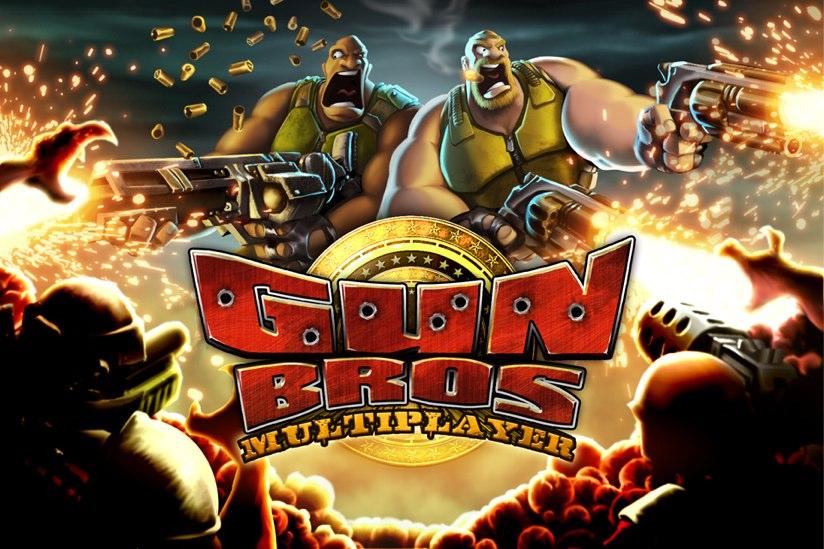 Gun Bros Updated, Adds Game Center Multiplayer