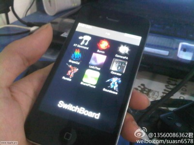 iPhone 4GS/5 Purported Picture Leak Surprises With Its Familiar Look