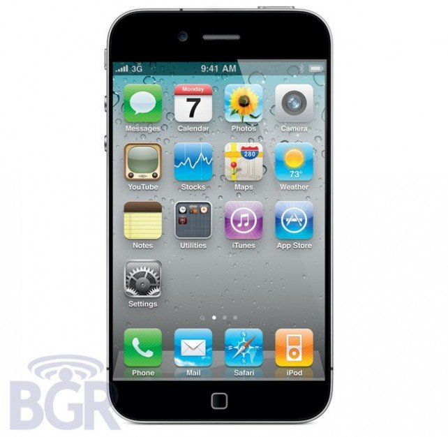 Verizon Clearing Out iPhone 4 Accessories Ahead Of Fifth Generation Handset?
