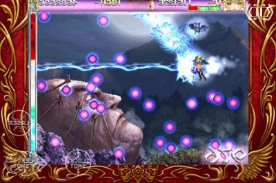 Xbox 360 Vertical Shooter Deathsmiles Gets An iPhone Port