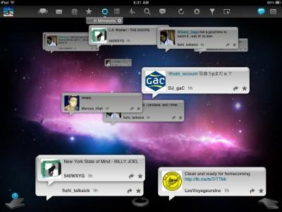 TweetyPop v1.1 Adds Tweet Quoting, Portrait Support, Performance Enhancements, And More