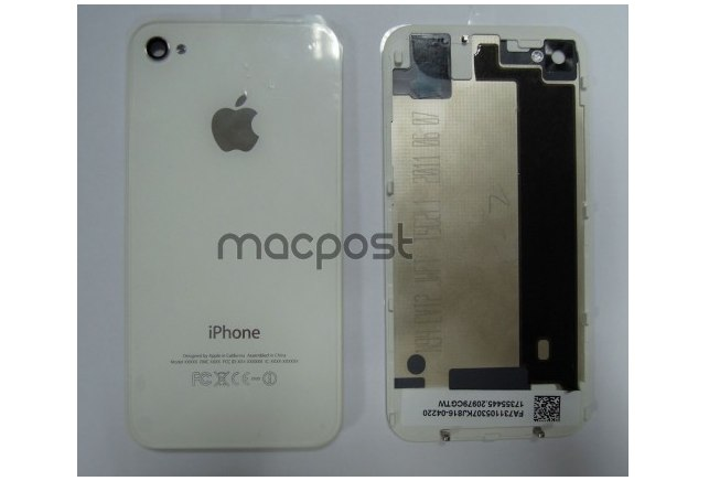 Did The Images Of An iPhone 5 Back Cover Just Hit The Web?