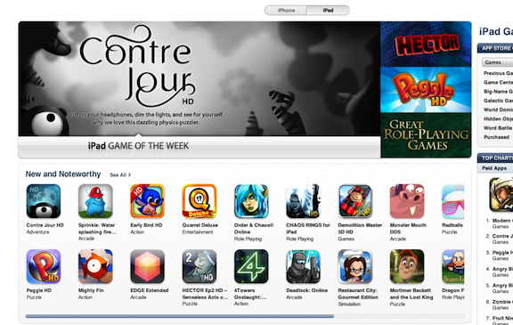App Store - Games Page