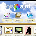 Capture Every Brush Stroke On Video With ibisPaint X - Social Painting App