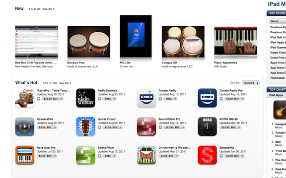 App Store - Music Page