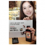 This Upcoming Case Can Make South Korean iPhones NFC Capable