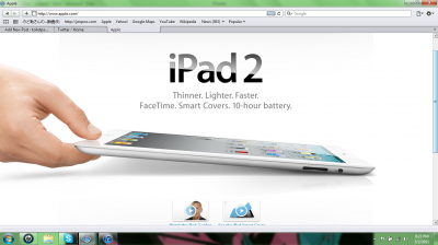 The First iPad Price Drop Could Be Coming