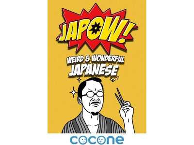 JAPOW! Teaches You Japanese Slang, Free For A Limited Time